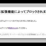 タブをたくさん開いているGoogle Chromeの起動を超絶速くする拡張機能「FooTab」