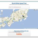 地図上で指定した場所からのサイトのスピードテストをおこなえる「Worldwide Website Speed Test 」