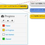 Google ドライブで使える軽快なマインドマップ共同編集ツール「MindMup」