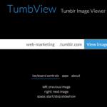 Tumblrブログの画像だけを抜き出してスライドショーで見られる「TumbView」