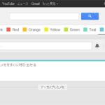 Google Keepのメモをタブで色別に表示できるChrome拡張機能「Category Tabs for Google Keep」