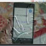 Ctrl+Spaceで画像や動画をブラウザサイズに拡大するChrome拡張「Fullscreen Anything」