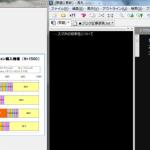 スクリーンショットを撮って画面の端に常時表示しておける「SnipDock」