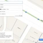 Googleマップを埋め込むのに便利な「Embed Google Maps」