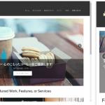 無料で簡単にレスポンシブサイトを作れる「SiteKit」