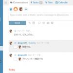 チームのタスク管理とコミュニケーションを手軽におこなえる「Twoodo」