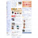 WEBページのスクリーンショットをURLでサクッと綺麗に撮れる「screenshotlayer」