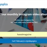 この1ヶ月に投稿したInstagramの写真をフォトムービーにしてくれる「30DaysPics」