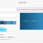 ダミー画像を作成できる「Placeholder pics」日本語ラベルの追加も可能