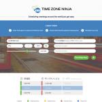 時差のある海外拠点との会議の時間をセッティングするのに便利な「Time Zone Ninja」