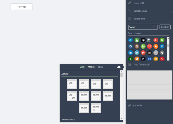 サムネイルやアイコンなどの設定画面。
