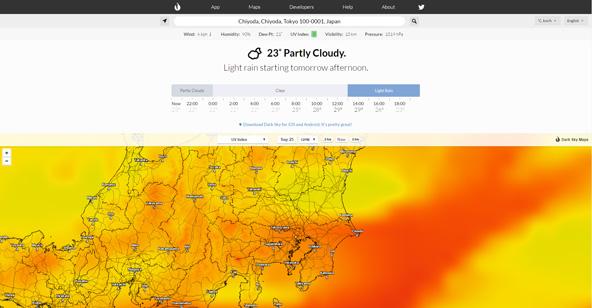 日本の2016年9月25日午後12時のUV Index情報。