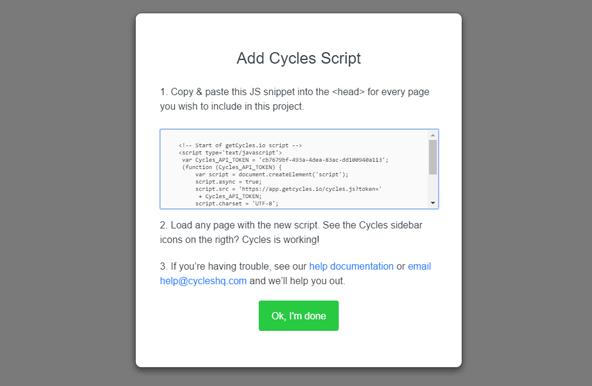 スクリプトのコードが発行される。