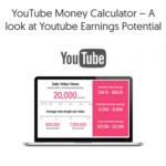 Youtube動画でいくらくらい稼げるかを計算できる「YouTube Money Calculator」