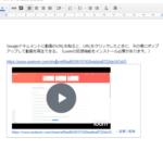 Chromeでチュートリアル動画を簡単に作成できる動画キャプチャ拡張機能「Loom」