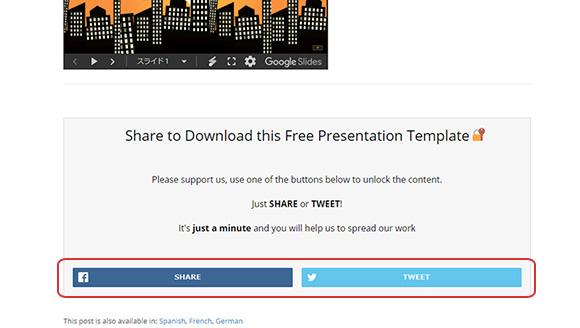 美しいgoogleスライドの無料テンプレートを入手できる slidesppt