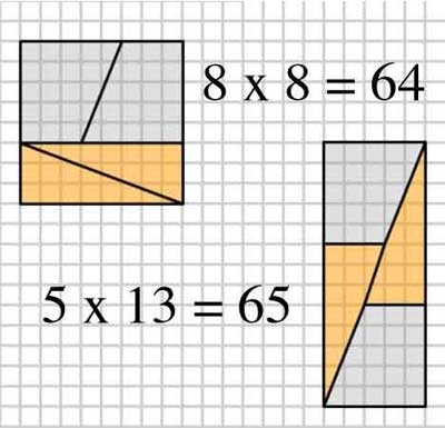 Another-Geometry-Illusion.jpg