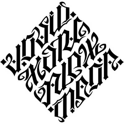 Diamond-Ambigram.jpg