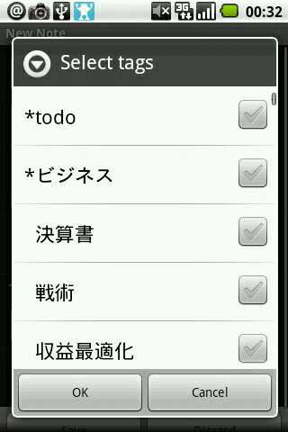 Evernote-for-Androidのタグ