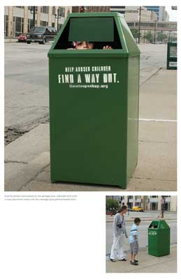 ごみ箱に広告