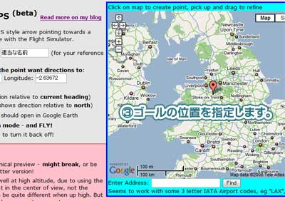 Google-Earth-Add-on-2.jpg