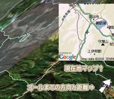 Google-Earth-Add-on-5.jpg