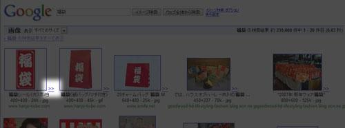 Google-Images-noFrame.jpg