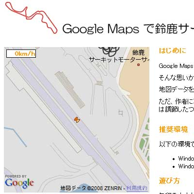 Google-Maps-Racing-Game.jpg