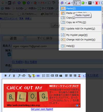 Hyplet-gmail2.jpg