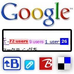 左から「はてブ」「Livedoorクリップ」「Buzzurl」「del.icio.us」のブクマ数をGoogle検索結果に表示
