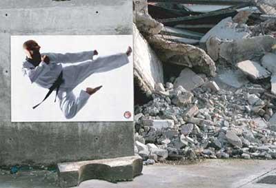 Karate-Kid-の錯覚広告2