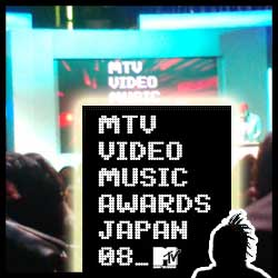 MTV VIDEO MUSIC AWARDSJAPAN 2008 Kick Off Party Hosted by VERBAL(m-flo)