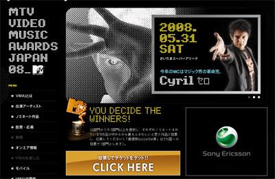 MTV_VMAJ08.jpg