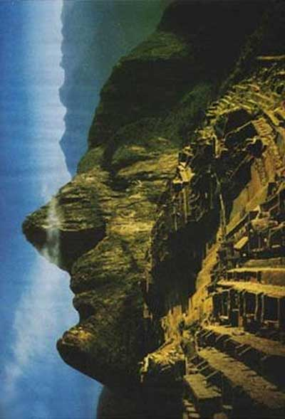 Machu-Picchu-Illusion1.jpg