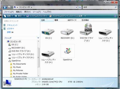 OpenDrive-6.jpg