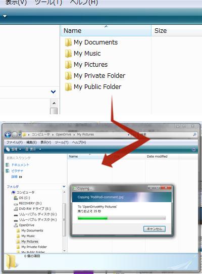OpenDrive-8.jpg
