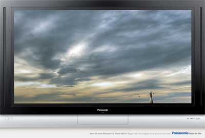 Panasonic-kingkong.jpg