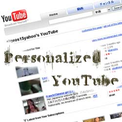 Personalized-YouTube1.jpg