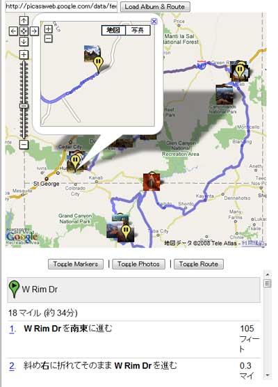 Picasa-Driving-Tour.jpg