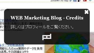 PodiPodi-Credits.jpg