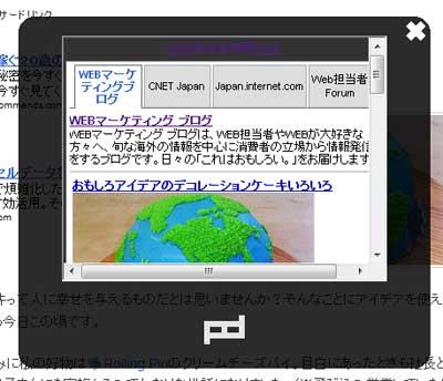 PodiPodi-gadget.jpg