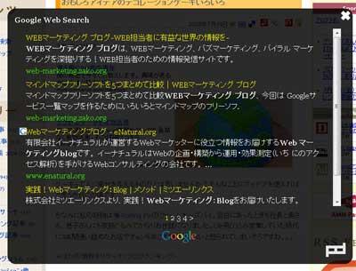 PodiPodi-google.jpg