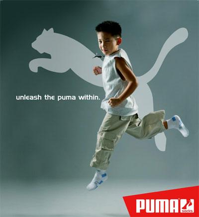 Puma-Jump.jpg