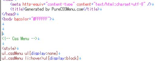 Pure-CSS-Menu3