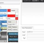 クールなドロップダウンメニューをオンラインで作成 ダウンロードして使える「Pure CSS Menu」