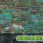 米国の太陽光発電 普及状況を視覚化したGoogleマップ