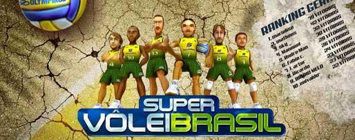 ブラジル男子バレーボール五輪チームのプロモアドバゲーム