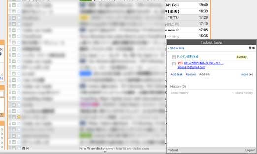 Gmail上で開くとメールをリンク付きで追加可能。