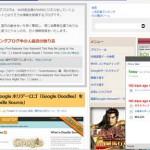 To-do リストをいろいろなサイト上で開ける「Todoist」のブックマークレットが便利