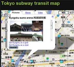 外人向け東京地下鉄マップ